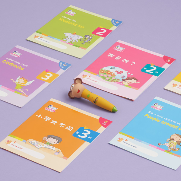Activity-books-pop-up