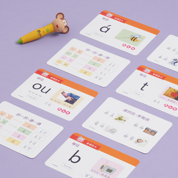 Mandarin-Cards-Pop-Up
