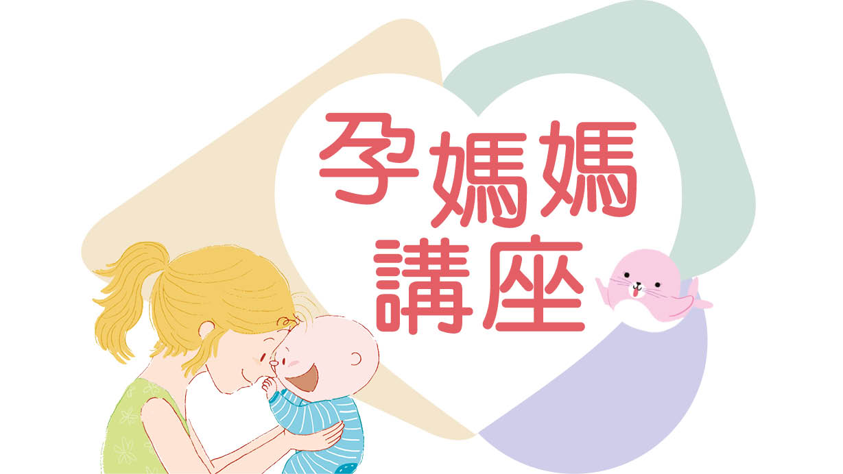 26 Oct 2019 「解構母乳形成及母乳餵哺技巧」 家長講座